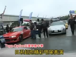 日系跑车甩尾秀看看日本车的表现