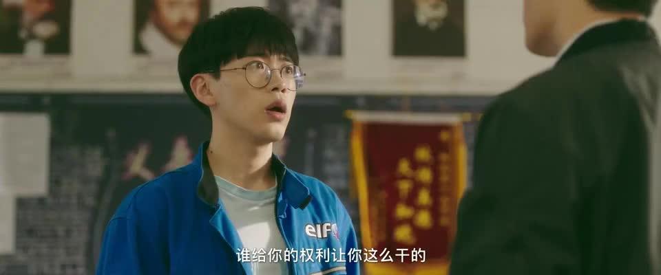 陈桐替刘大志抗下罪行,自己被取消高考加分的评选,亏大了
