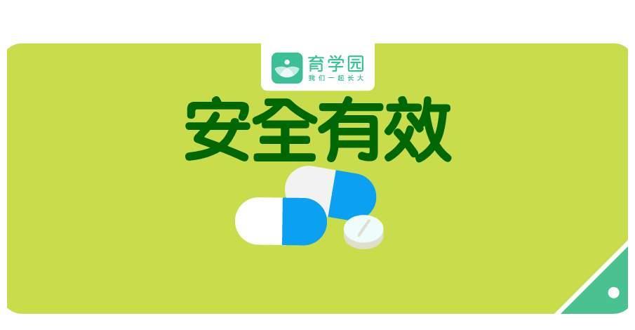 这些药,宝宝禁用!最安全的护理和用药方法在这里!