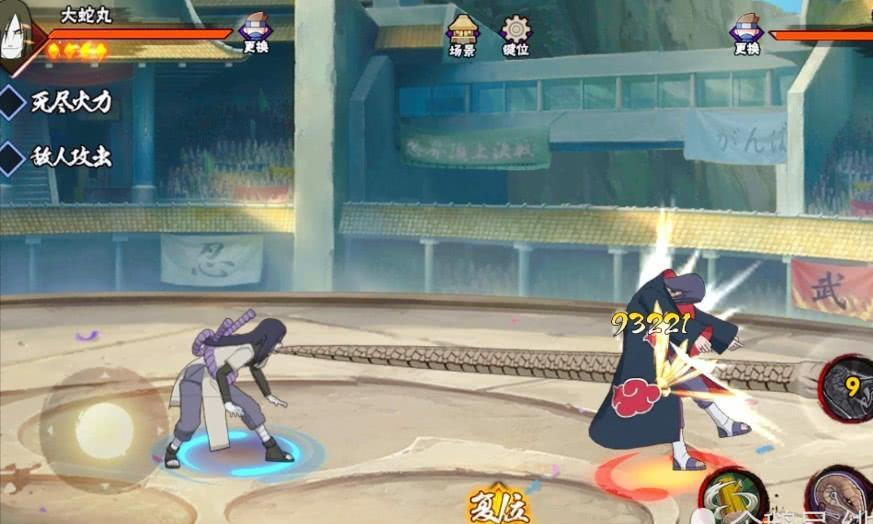 火影手游:同样是S级叛忍,强度差距非常大,晓蛇才是真正的S忍