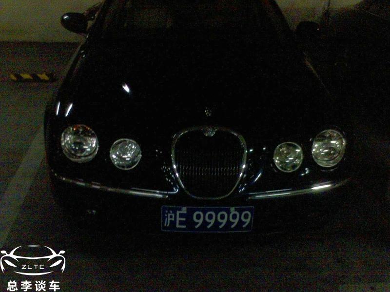 上海最牛捷豹,车牌字母就值9万,网友:这牌照宝马740换不来