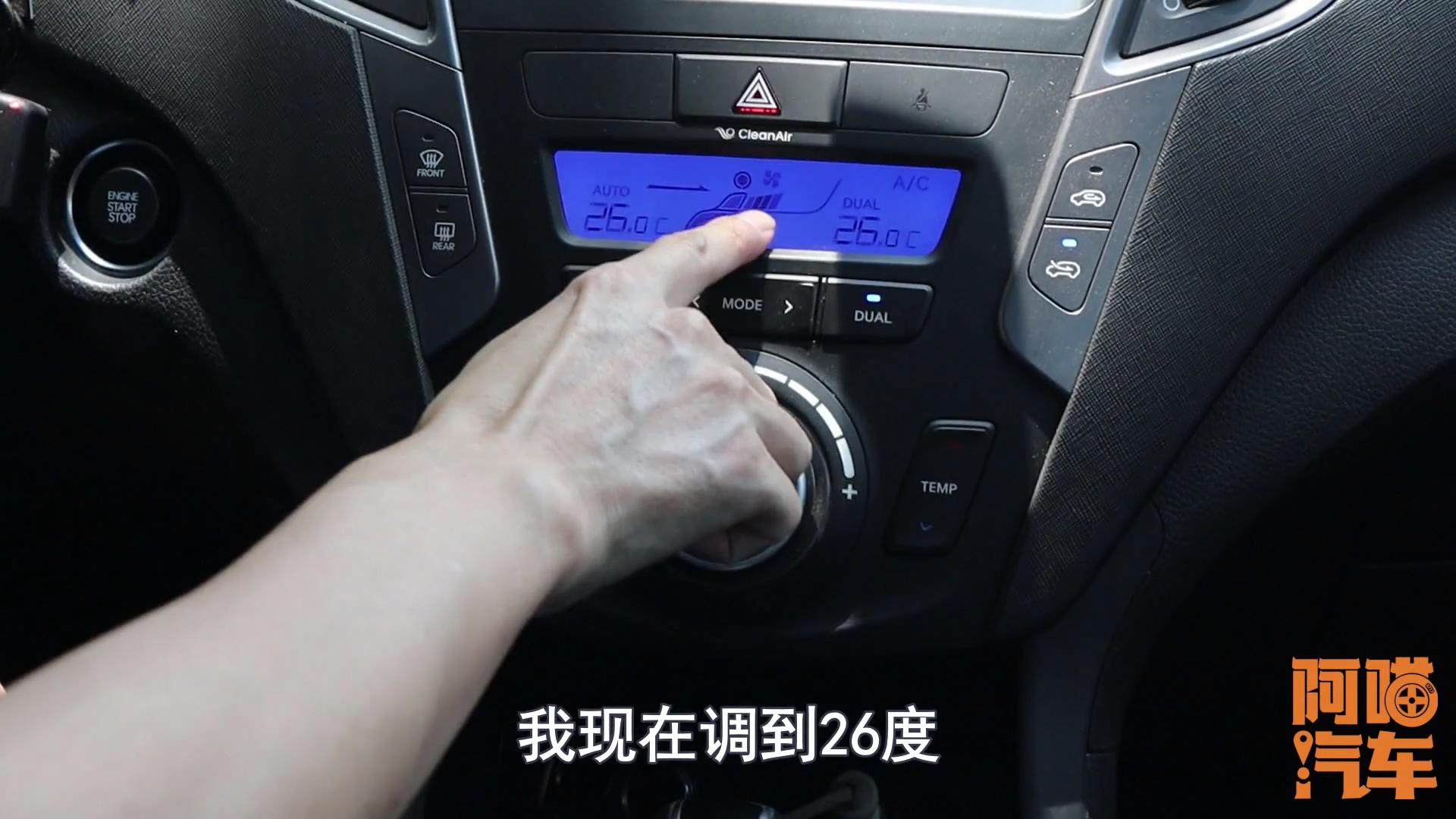 车载空调这功能新手司机都不用,真的很鸡肋?学学老司机的用法