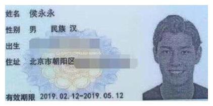 拯救未来国足10年 95后的归化球员正式入中国籍