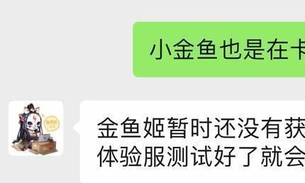 阴阳师SP金鱼姬获取方式引热议 疑似活动福利放出