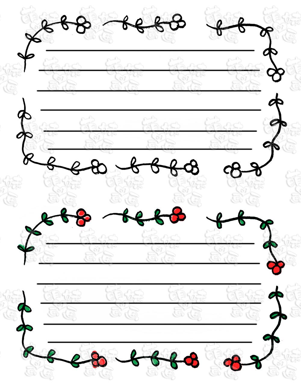 春节学做手抄报——寒假作业手抄报边框绘制技法模板大全
