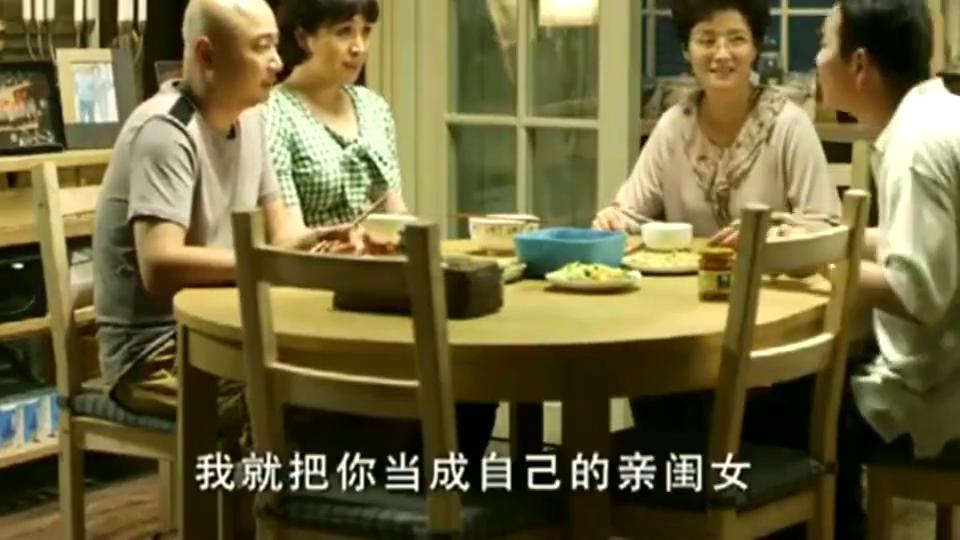 大男当婚:女孩去长辈家里吃饭腼腆!这也放得太开了