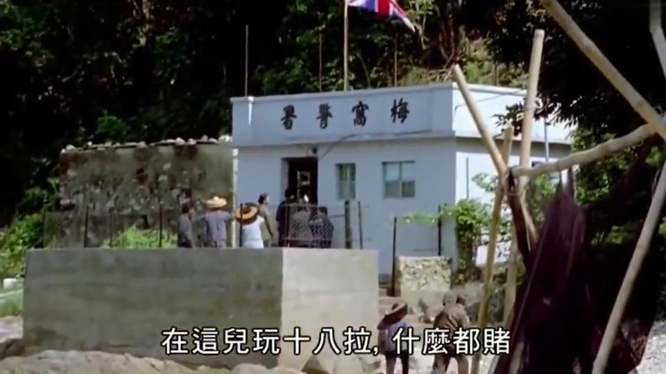 一代枭雄之三支旗 探长陈志超带吴孟达去救人质 达叔这操作够经典