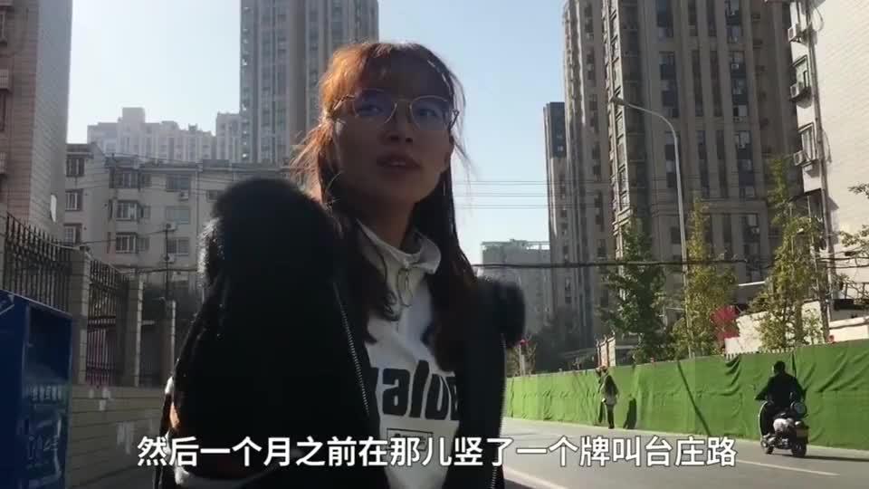 我晕了!在郑州一条路上竟有5个路名,把外卖小哥直接给整傻了