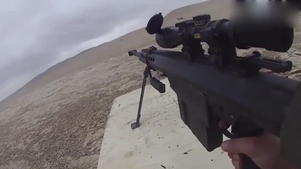 12.7mmM107狙击枪实弹射击简直就是狙击步枪市场上的王者