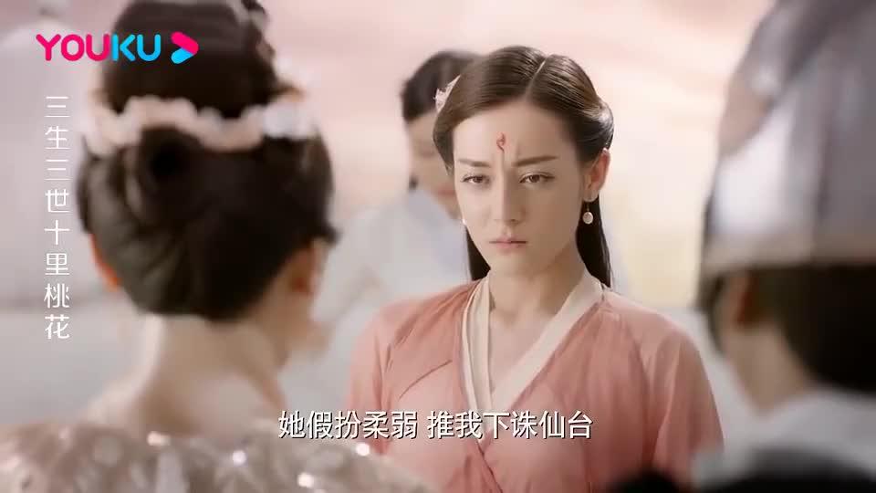 凤九找素锦帮姑姑出气,帝君怕自己女人吃亏,亲自带着她去了!