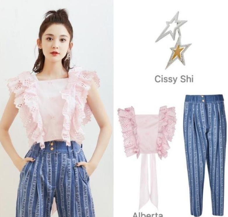 古力娜扎粉色花边衣配蓝色牛仔裤,变身小罗莉可爱又减龄 牛仔与明星 2