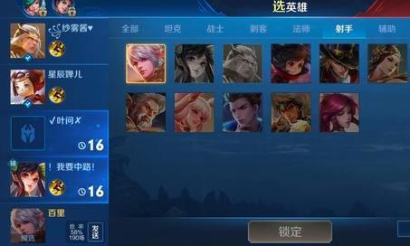 王者荣耀:你见过什么最奇葩的重开理由?网友:队友想要写作业了