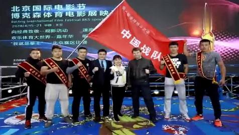 刘梦雨速胜张财宝未赛便赢!中国队成立就在!俄罗斯全球格斗之夜