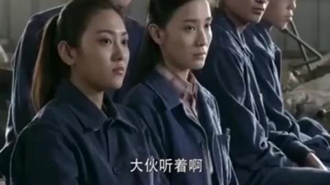 部门领导欺负小姑娘,李国生替她打抱不平,现场太精彩
