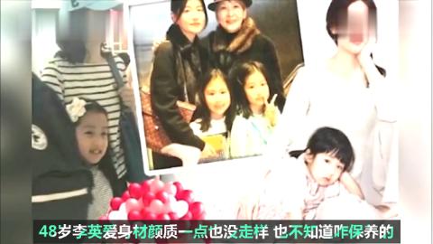 48岁李英爱身材颜值依旧女儿颜值爆棚网友有其母必有其女
