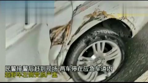 高速公路给小孩子把尿,停车14秒被大货车撞上了