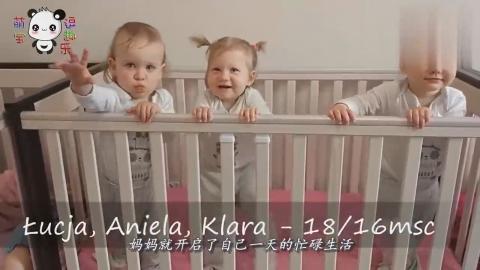 1岁三胞胎宝宝坐一起吃饭看到这场面网友妈妈是超人