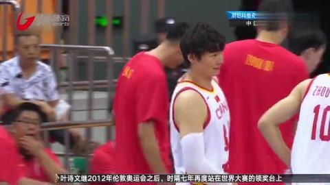 斯坦科维奇杯 中国男篮首战大胜突尼斯