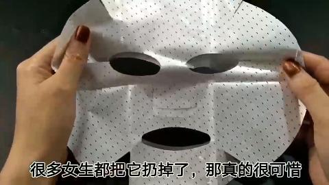 面膜里的塑料纸有什么用女生都直接扔掉了难怪敷了没效果