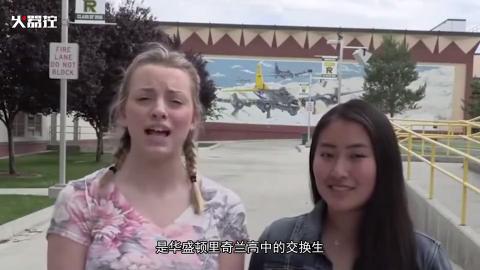日本留美女生怒斥本校蘑菇云标志杀人难道该自豪吗