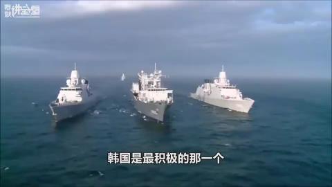 响应美国号召 亚洲军舰驶向中东 开始介入波斯湾局势