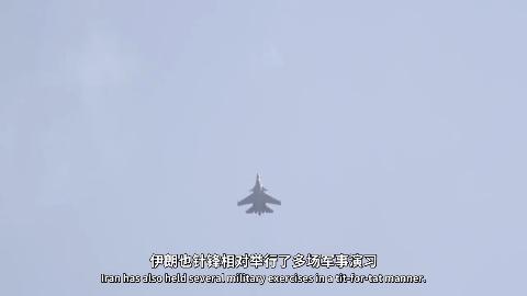 俄军用实际行动让伊朗放心美军现役最强无人机被苏30跟踪拦截