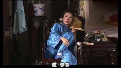 杨九红当了一辈子姨太太,白爷竟要娶20几岁的香秀当正室,崩溃!