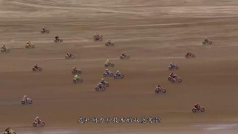 地表规模最大海滩越野赛事这坡道还能再陡点吗看着太刺激了