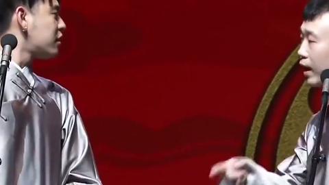 杨九郎台上调侃张云雷有伊拉克的血统,包袱不断精彩至极,超搞笑