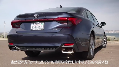 丰田最成功豪车22.68万起稳如高铁最低油耗仅4.3L
