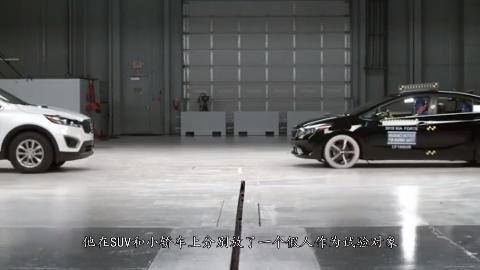 发生事故后SUV要比小轿车更安全吗一脚油门下去答案显而易见