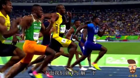 这速度太吓人 博尔特参加300米跑一拐弯对手瞬间消失了