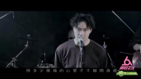 同曲PK:BY2与陈奕迅同唱《多少》,你更爱哪版?
