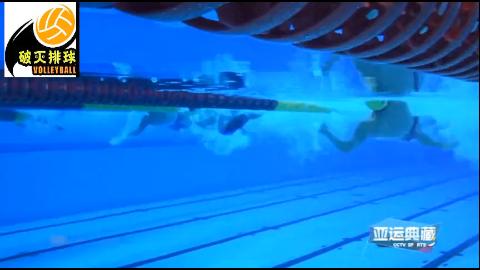 雅加达亚运男子4×100混合泳接力中国队0.04秒险胜日本