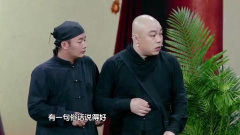 蔡国庆儿子跨界喜剧王喊他回家吃饭,还教育程野