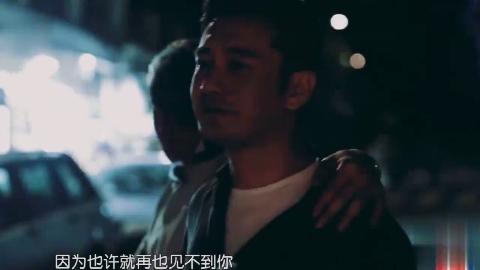 王俊凯终忍不住车里痛哭看到店长准备的礼物小凯很感动