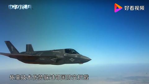 S400全天候开机连续多次挫败F35空袭称要让以色列尝到苦果