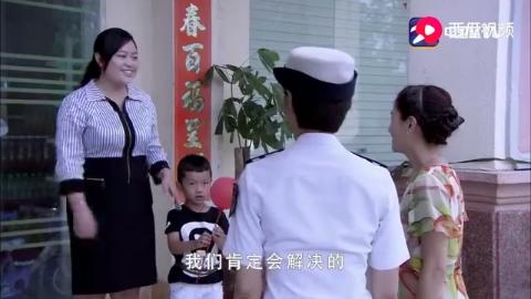 龚新华找曹冰要幼儿园名额,什么都没说,直接领她去看孩子