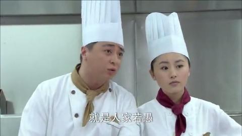 大家对刘湘琪十分排斥,江珊警告刘湘琪如果想在厨房混就安分一点