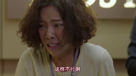 慧珍躲着欧巴,不料在电梯里相遇,更狗血的是电梯坏了