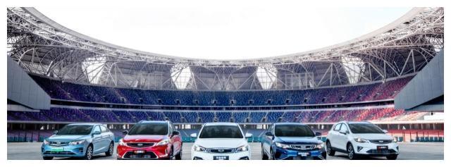帝豪家族四款新车上市,6.98万元起全系符合国六新标