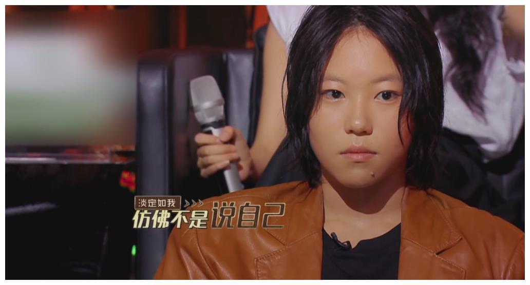 窦靖童首秀《幻乐之城》,真情自然,不做作,王菲对她赞不绝口