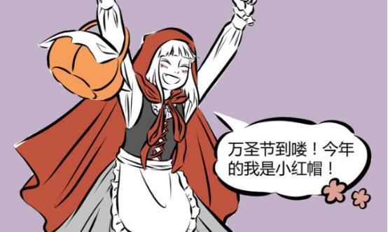非人哉:万圣节来临,九月烈烈演小红帽,哪吒上演野性版三只小猪