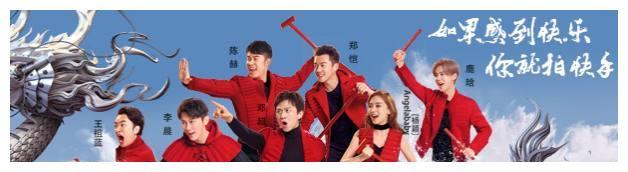 《跑男6》李晨退录,他站C位,如今地位不输邓超!