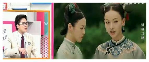 台湾人追剧《延禧攻略》的疯狂程度,邀请历史学家来讲解这部剧!