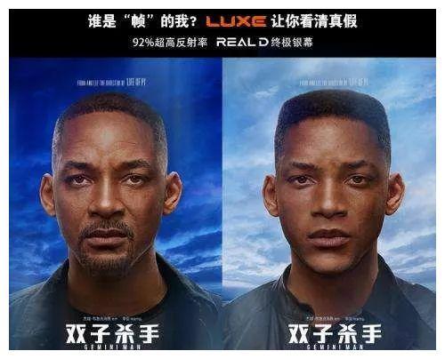 《双子杀手》或亏5亿,李安表示下次还拍,总得有人为革新牺牲