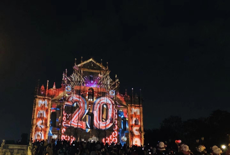 澳门庆祝回归祖国20周年见闻(图)