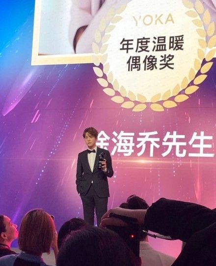 35岁徐海乔西装革履现身时尚盛典,未修图的他长这样!
