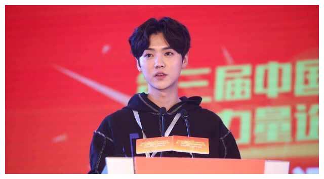 中国电影新力量论坛众星云集,鹿晗谦逊,王俊凯谈家庭,张翰沉稳