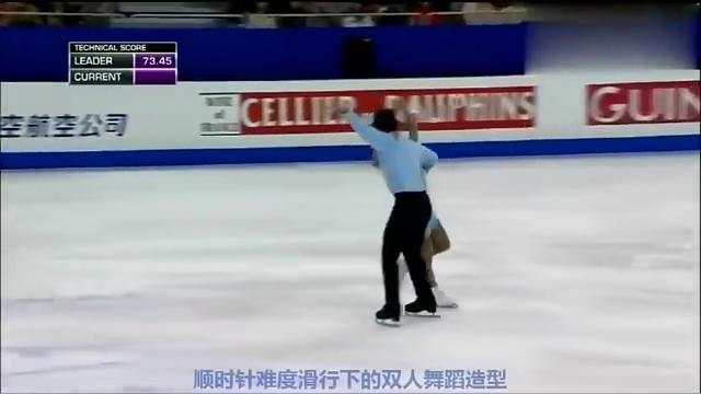 花样滑冰:隋文静韩聪逆时针滑行,意境很美,配合的真好